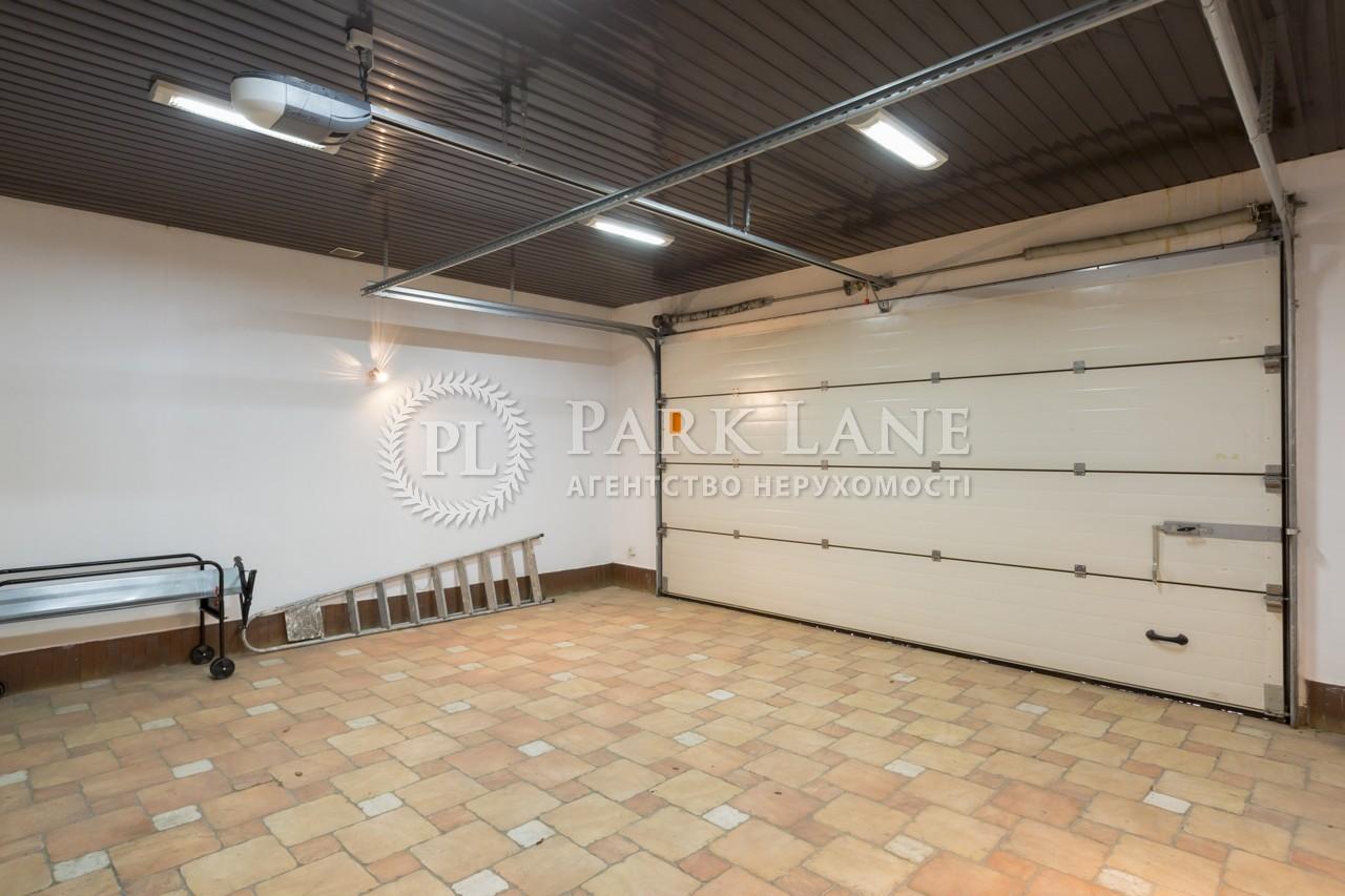 Нежилое помещение, ул. Редутная, Киев, B-95364 - Фото 45