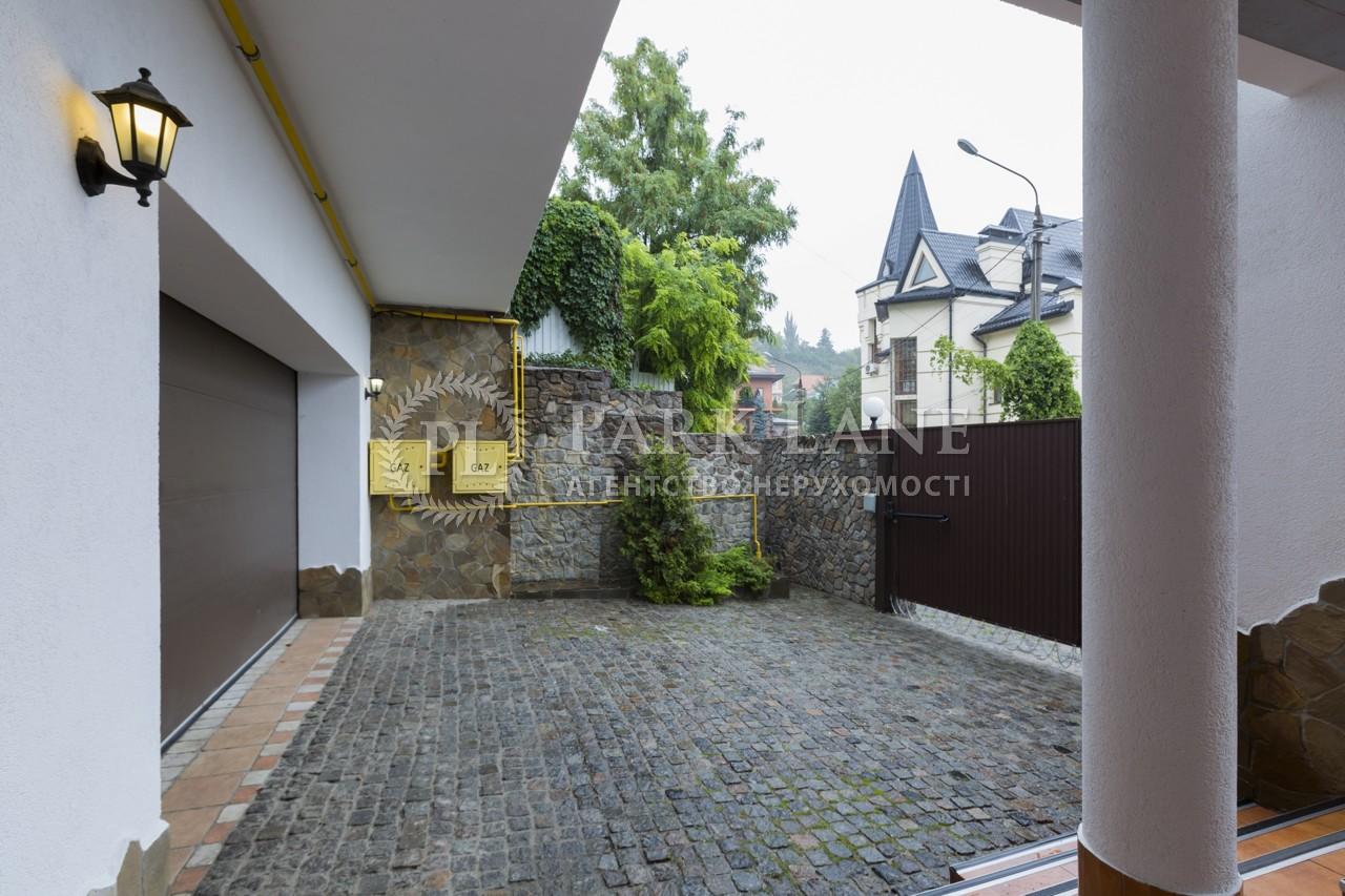 Нежилое помещение, ул. Редутная, Киев, B-95364 - Фото 46