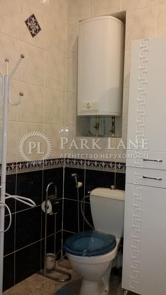Квартира вул. Гончара О., 67, Київ, Z-583490 - Фото 6
