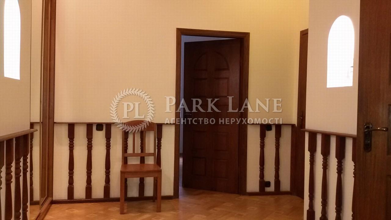 Квартира вул. Гончара О., 67, Київ, Z-583490 - Фото 15