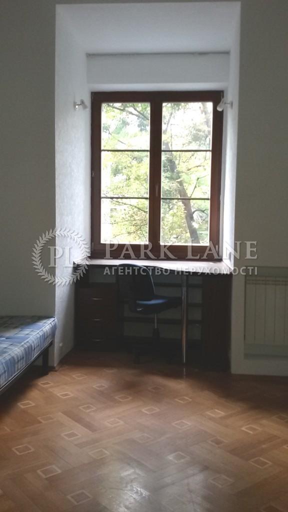 Квартира вул. Гончара О., 67, Київ, Z-583490 - Фото 8