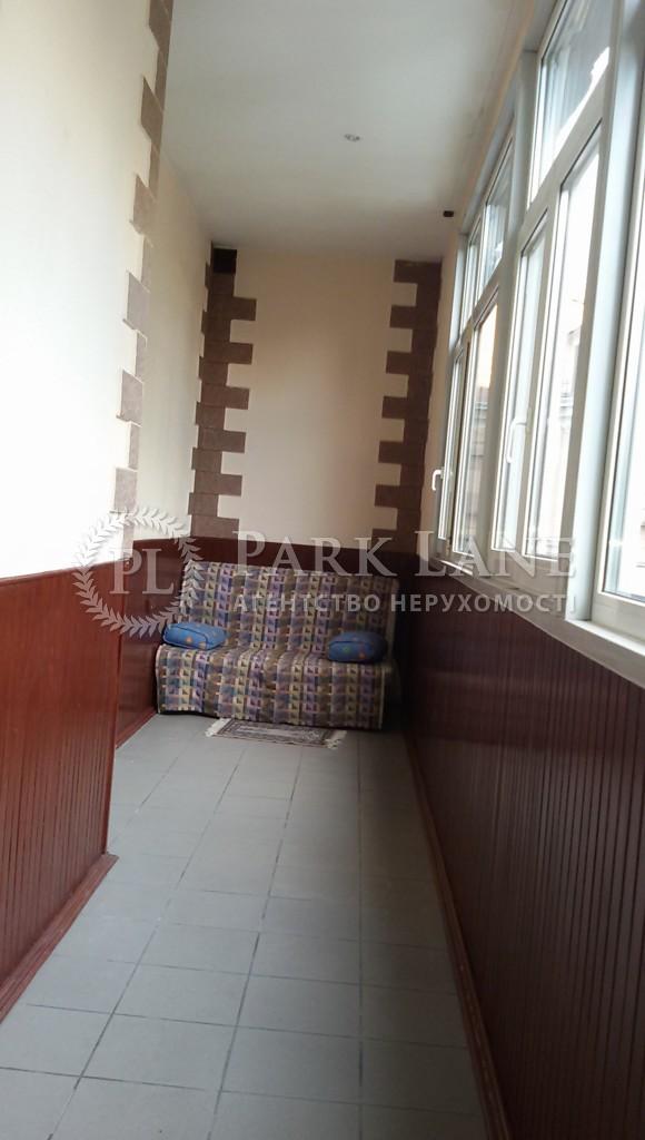 Квартира вул. Гончара О., 67, Київ, Z-583490 - Фото 10