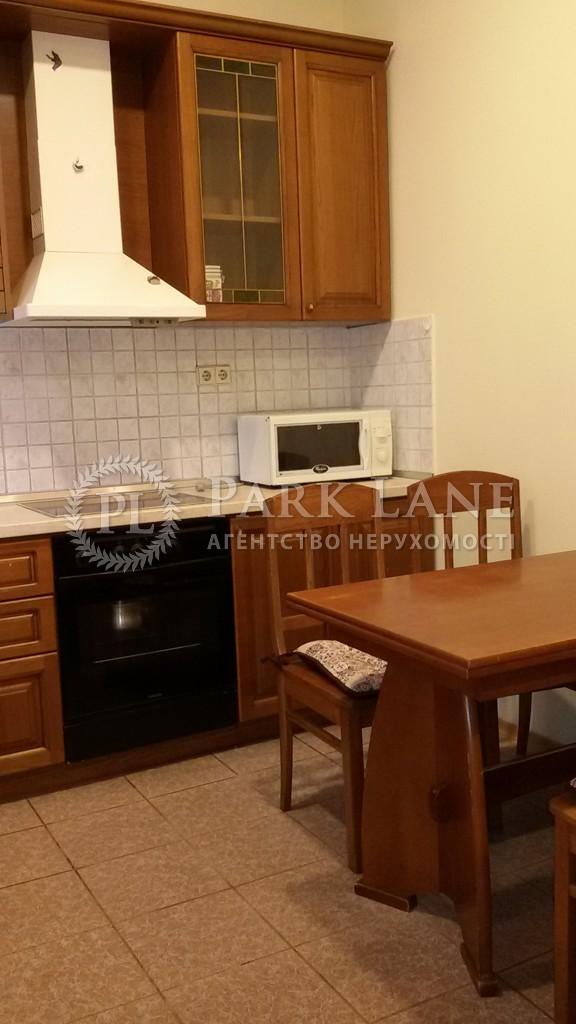 Квартира вул. Гончара О., 67, Київ, Z-583490 - Фото 4