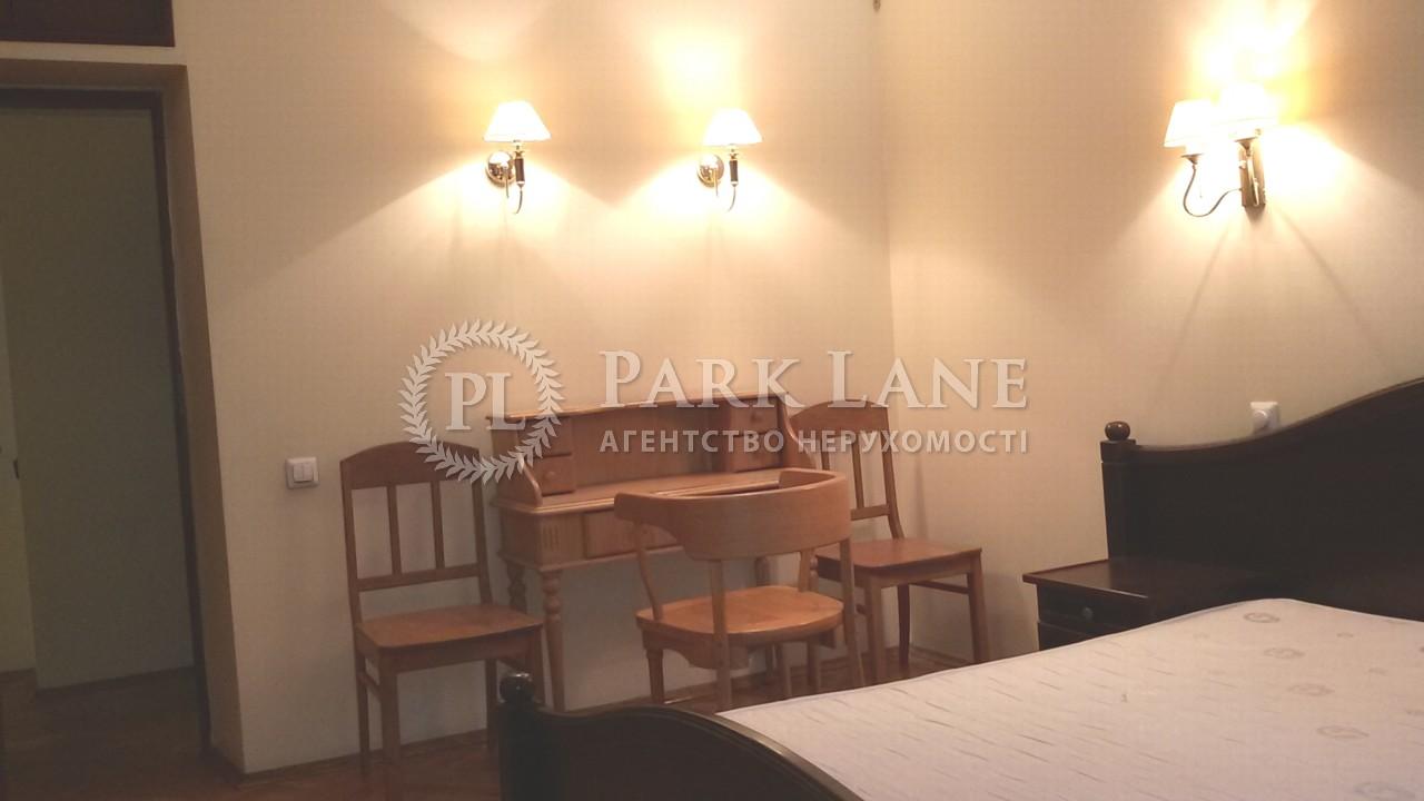 Квартира вул. Гончара О., 67, Київ, Z-583490 - Фото 16