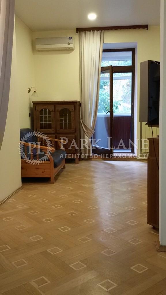 Квартира вул. Гончара О., 67, Київ, Z-583490 - Фото 12