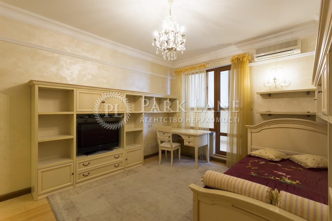 Квартира Кловский спуск, 5, Киев, Z-1841672 - Фото 12