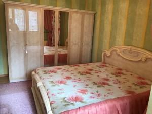 Квартира B-81850, Драгоманова, 23а, Киев - Фото 10