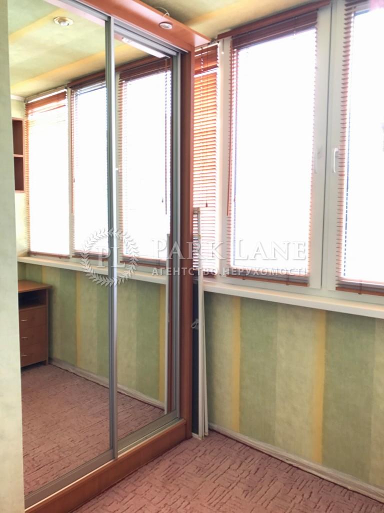 Квартира ул. Драгоманова, 23а, Киев, B-81850 - Фото 10