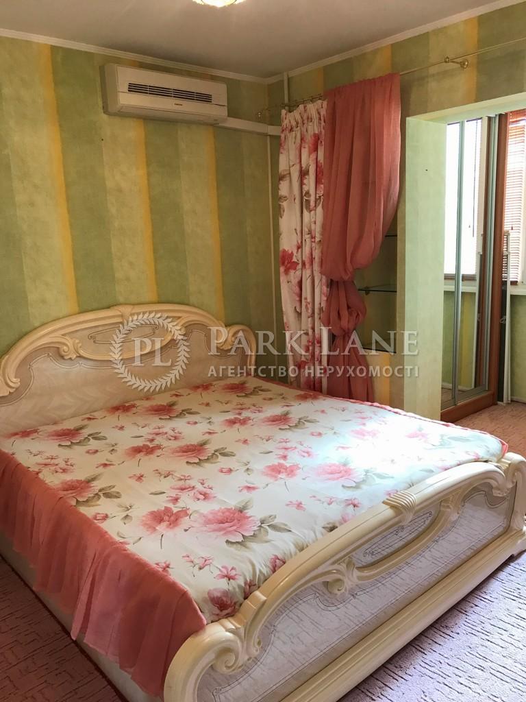 Квартира ул. Драгоманова, 23а, Киев, B-81850 - Фото 12