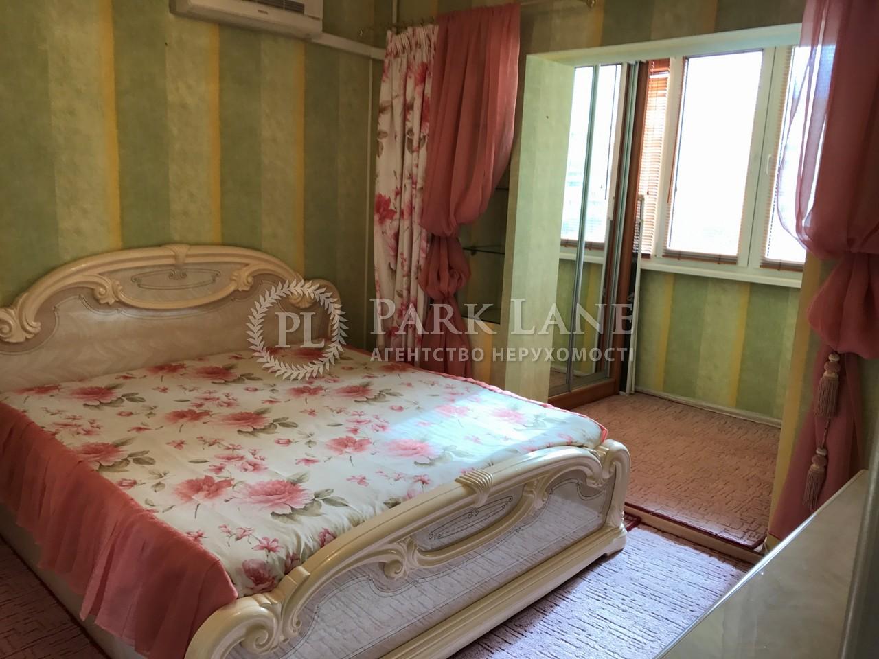 Квартира ул. Драгоманова, 23а, Киев, B-81850 - Фото 13