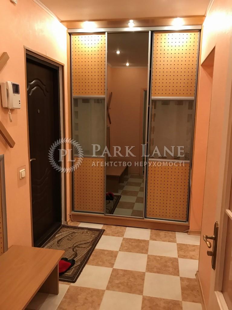 Квартира B-81850, Драгоманова, 23а, Киев - Фото 15