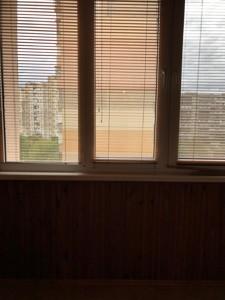 Квартира B-81850, Драгоманова, 23а, Киев - Фото 17