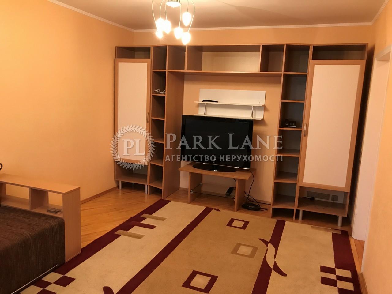 Квартира ул. Драгоманова, 23а, Киев, B-81850 - Фото 18