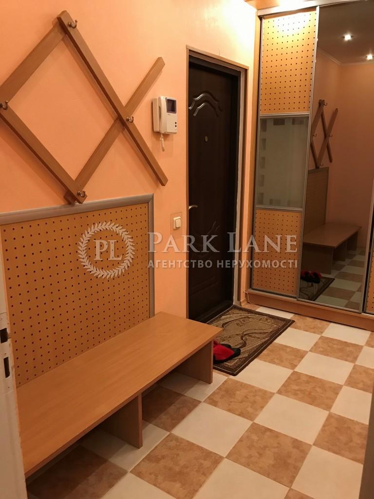 Квартира ул. Драгоманова, 23а, Киев, B-81850 - Фото 22