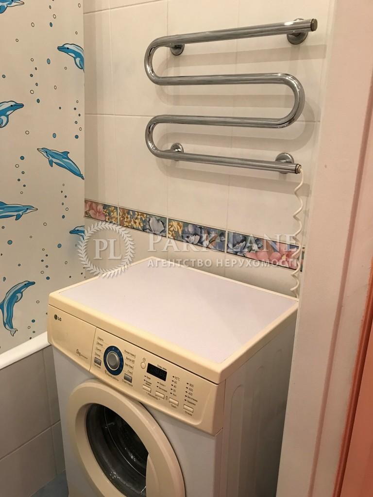 Квартира ул. Драгоманова, 23а, Киев, B-81850 - Фото 24