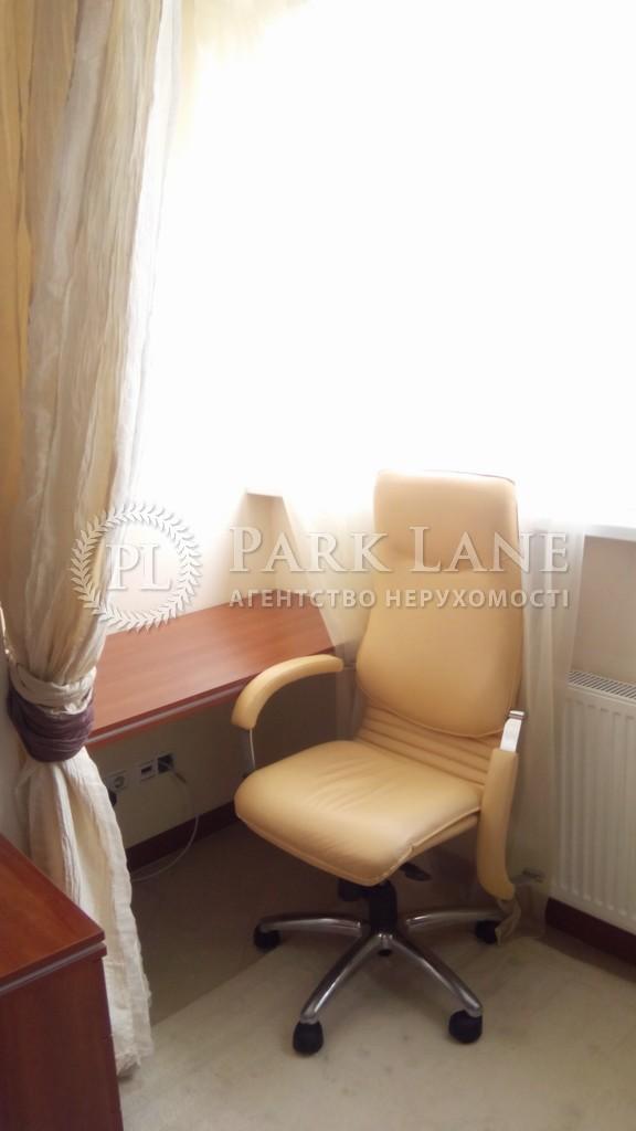 Квартира ул. Салютная, 1б, Киев, Z-1839263 - Фото 10