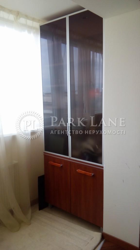Квартира ул. Салютная, 1б, Киев, Z-1839263 - Фото 11
