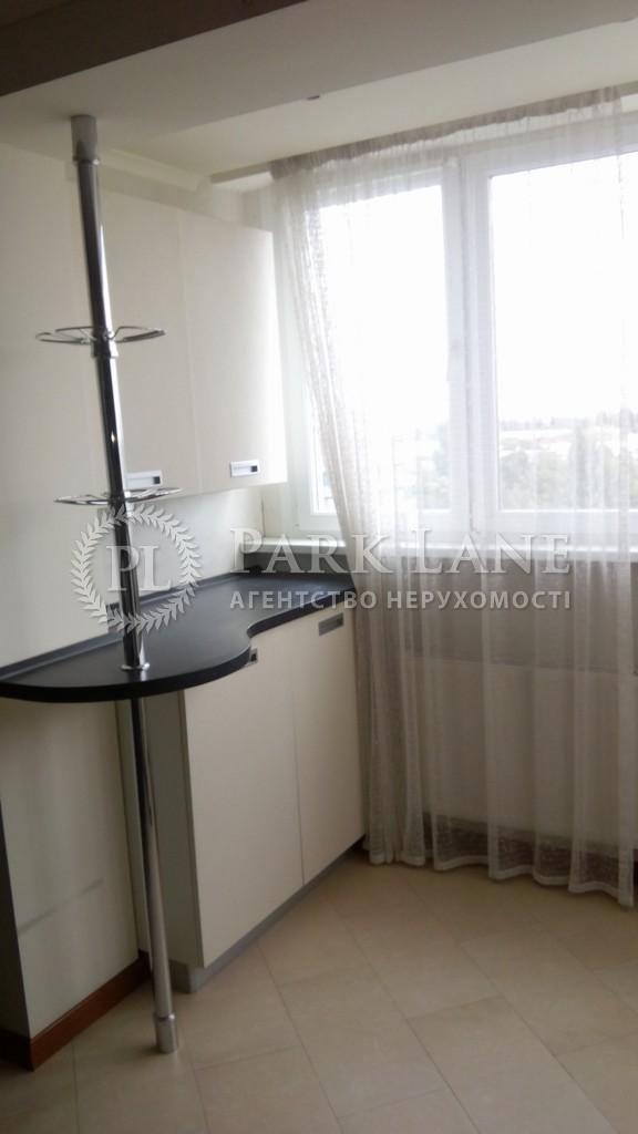 Квартира ул. Салютная, 1б, Киев, Z-1839263 - Фото 16