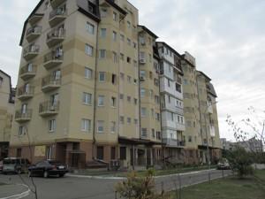 Квартира Z-594265, Дяченка, 20б, Київ - Фото 1