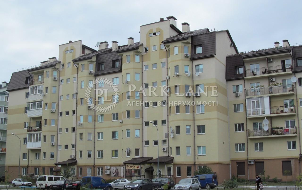 Квартира Z-594265, Дяченка, 20б, Київ - Фото 3