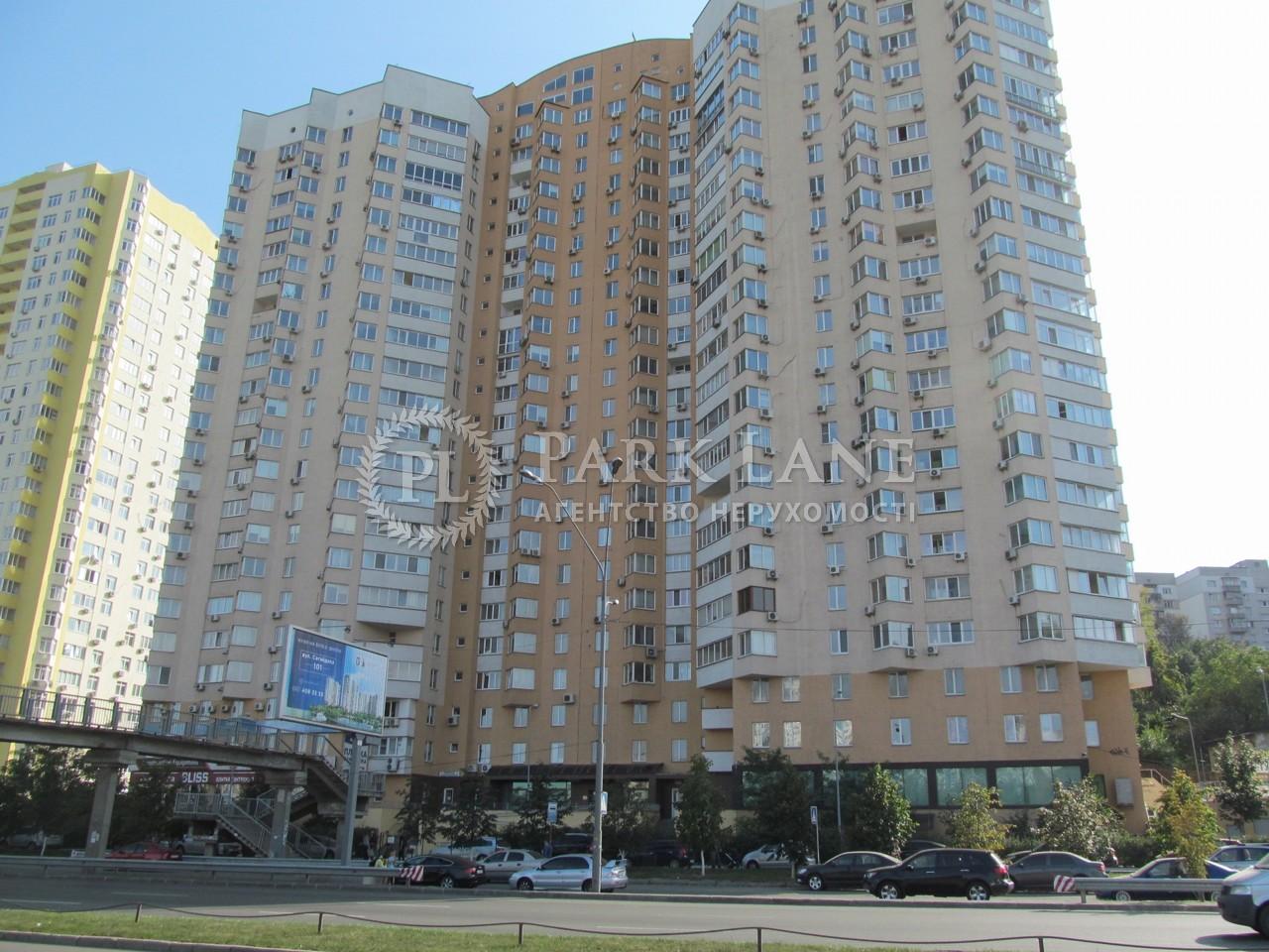 Квартира B-93896, Саперно-Слободская, 22, Киев - Фото 1