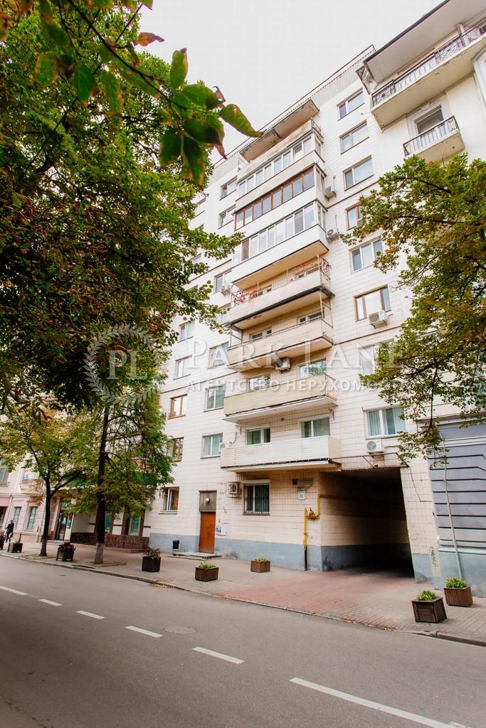Квартира вул. Шовковична, 20, Київ, Z-230469 - Фото 18