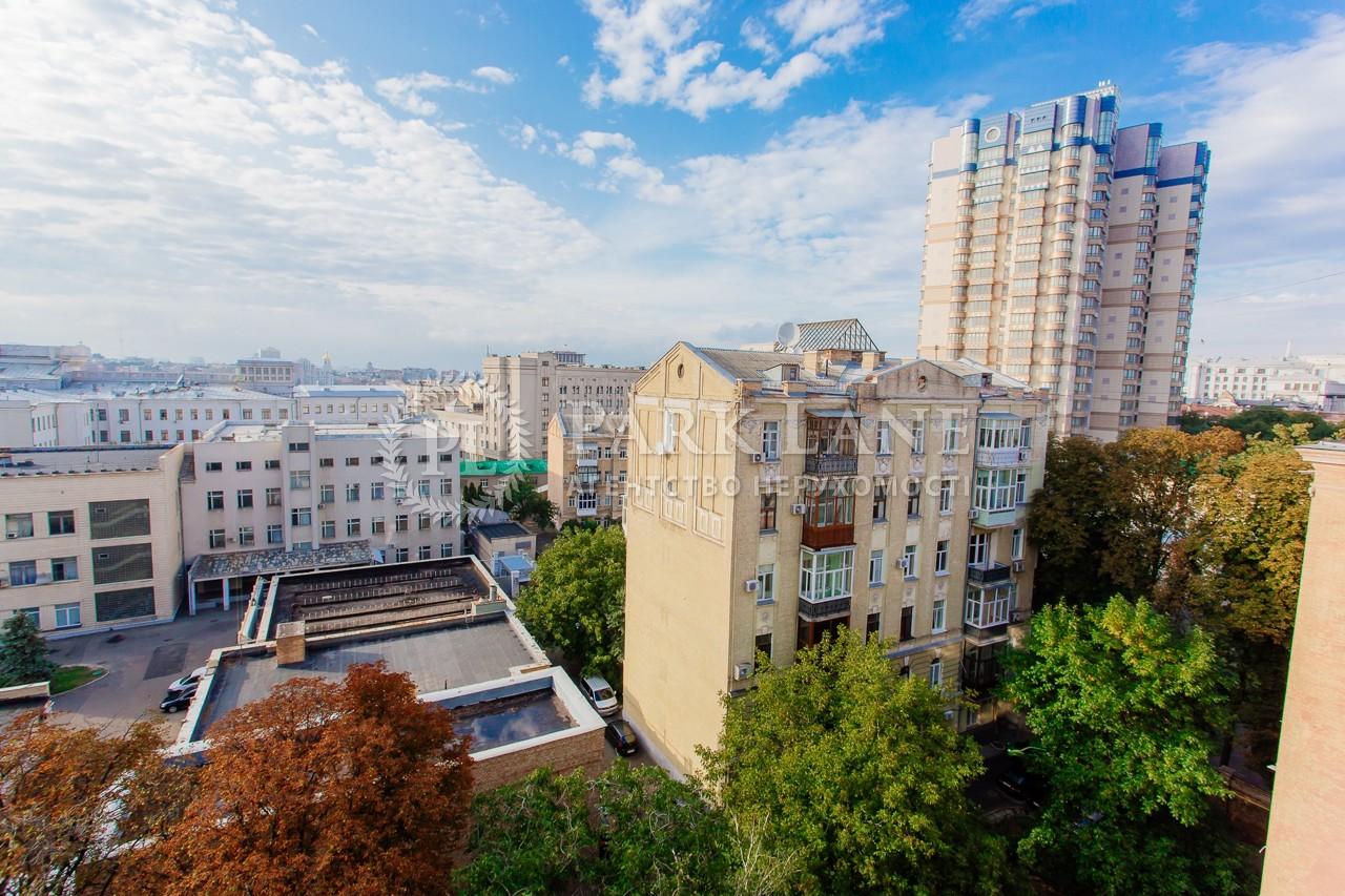 Квартира вул. Шовковична, 20, Київ, Z-230469 - Фото 21