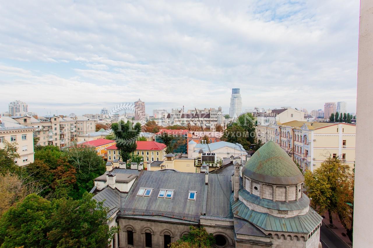 Квартира вул. Шовковична, 20, Київ, Z-230469 - Фото 22