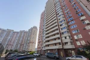 Квартира Z-778405, Пчелки Елены, 2а, Киев - Фото 3