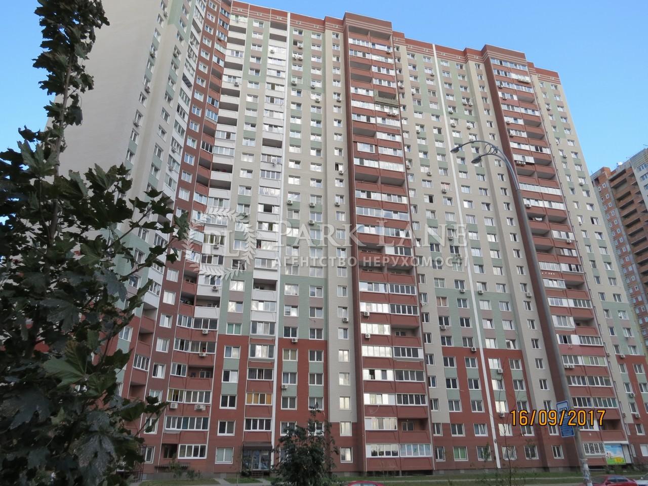 Квартира ул. Софии Русовой, 3, Киев, Z-733251 - Фото 4