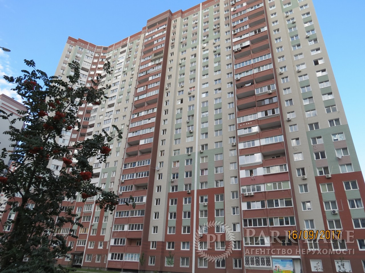 Квартира ул. Софии Русовой, 3, Киев, Z-733251 - Фото 5