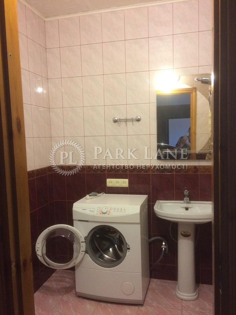 Квартира J-14387, Драгоманова, 8, Киев - Фото 15