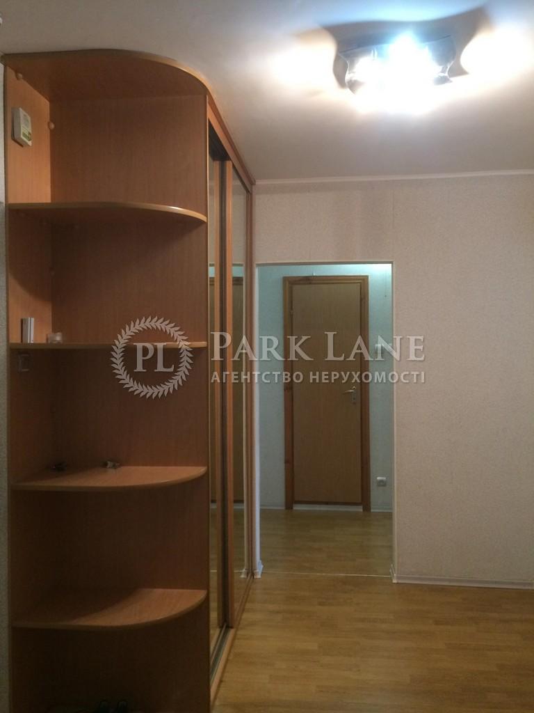 Квартира J-14387, Драгоманова, 8, Киев - Фото 18