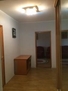 Квартира J-14387, Драгоманова, 8, Киев - Фото 17