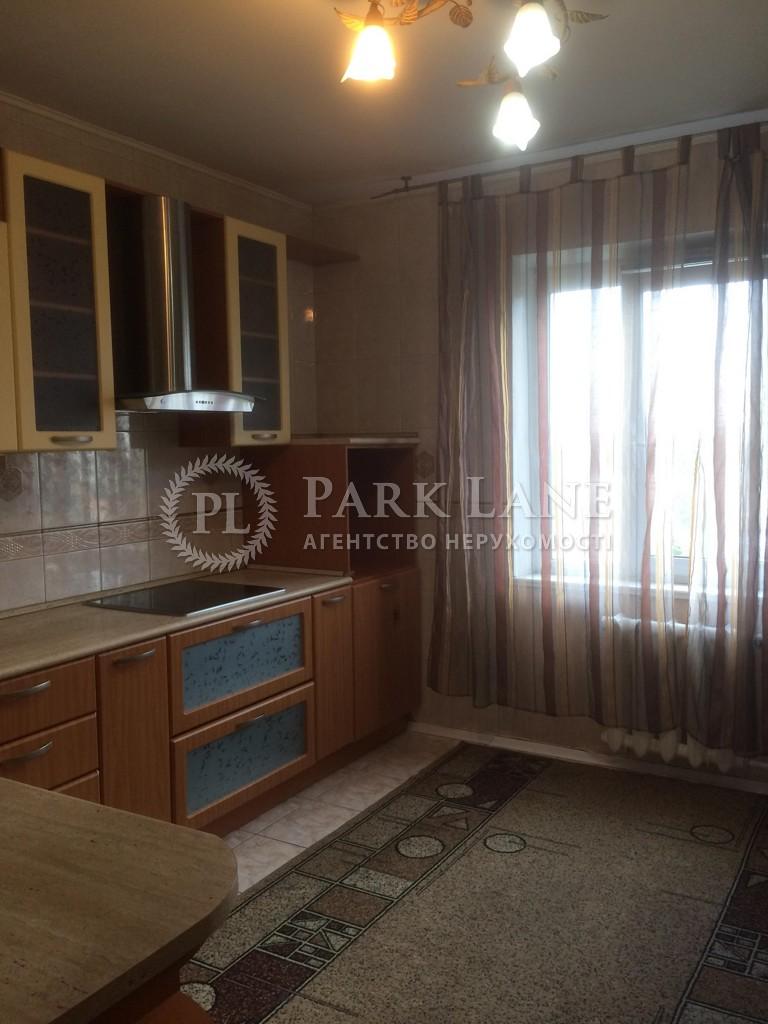 Квартира J-14387, Драгоманова, 8, Киев - Фото 9