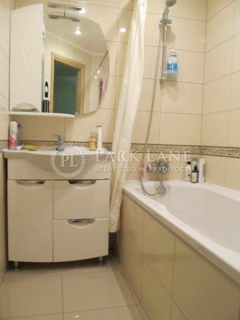 Квартира Науки просп., 88, Киев, R-11384 - Фото 10