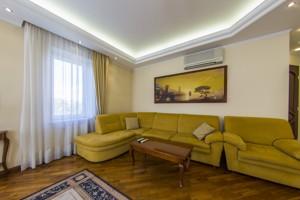 Квартира N-18568, Ковпака, 17, Киев - Фото 10