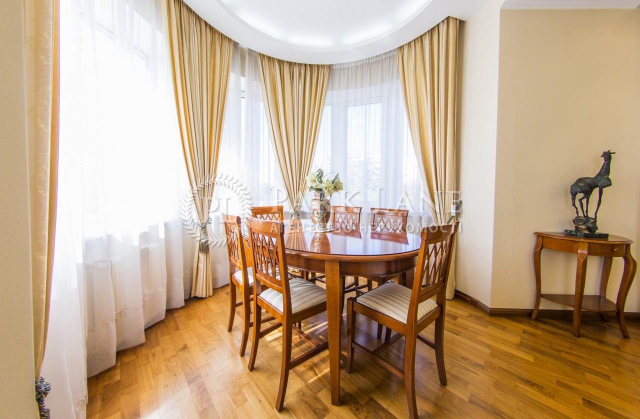 Квартира ул. Ковпака, 17, Киев, N-18568 - Фото 8