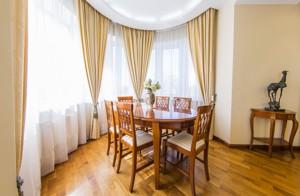 Квартира N-18568, Ковпака, 17, Киев - Фото 11