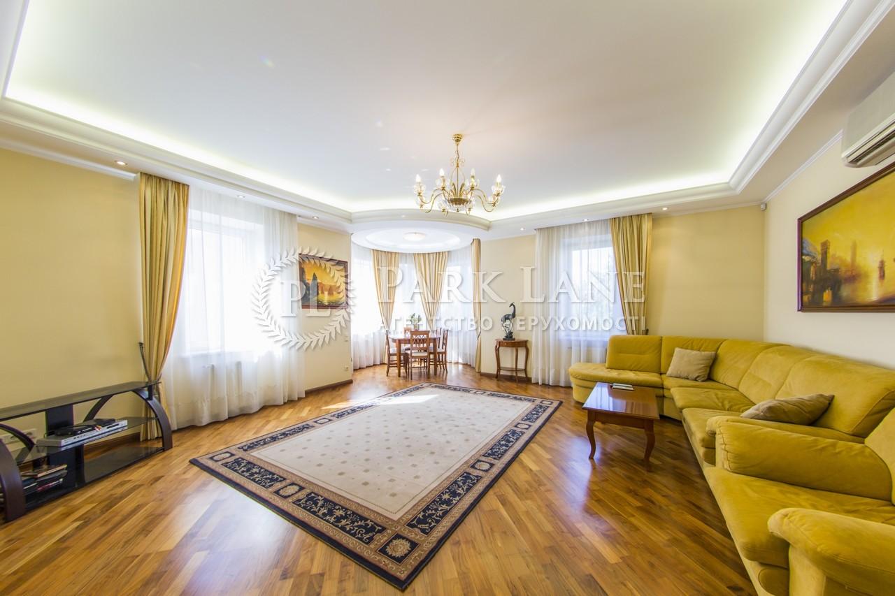 Квартира ул. Ковпака, 17, Киев, N-18568 - Фото 3