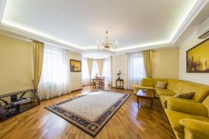 Квартира N-18568, Ковпака, 17, Киев - Фото 1