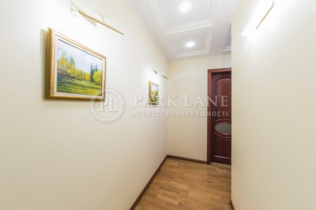 Квартира ул. Ковпака, 17, Киев, N-18568 - Фото 34