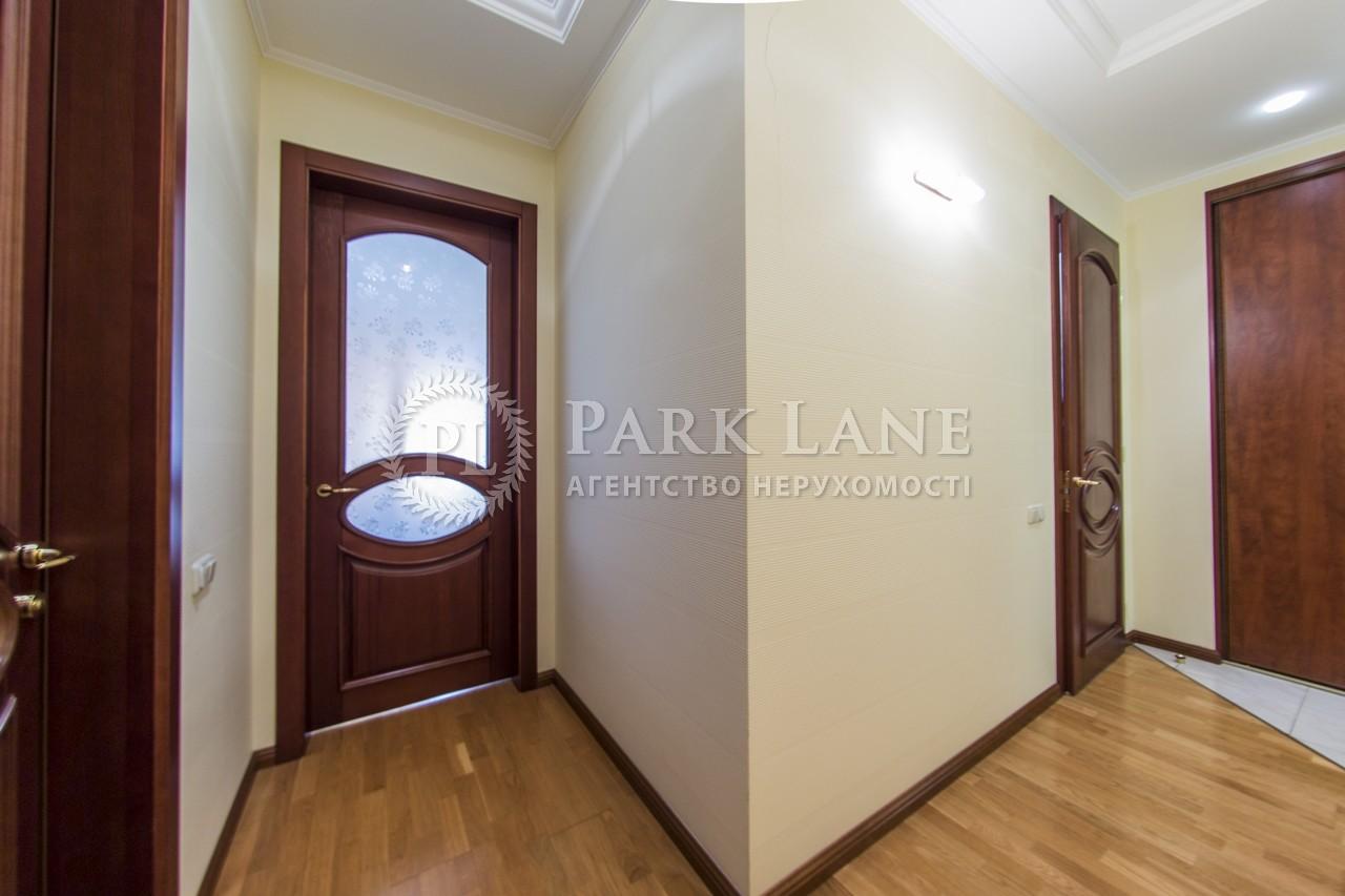 Квартира ул. Ковпака, 17, Киев, N-18568 - Фото 35