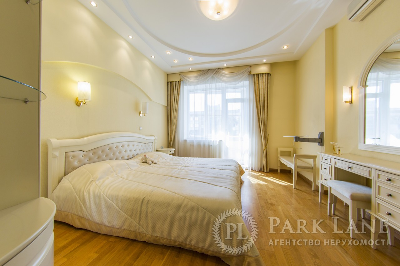 Квартира ул. Ковпака, 17, Киев, N-18568 - Фото 14