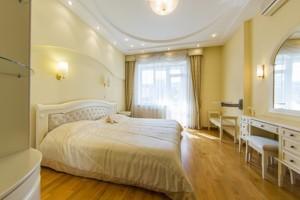 Квартира N-18568, Ковпака, 17, Киев - Фото 17