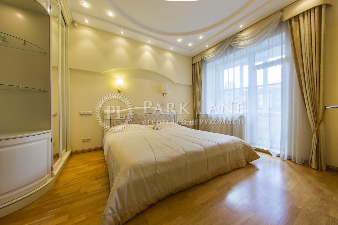 Квартира ул. Ковпака, 17, Киев, N-18568 - Фото 15