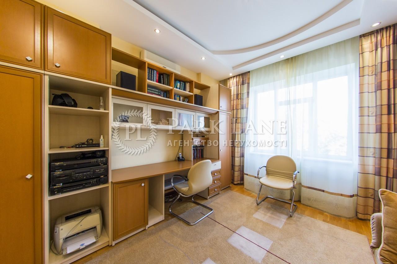 Квартира ул. Ковпака, 17, Киев, N-18568 - Фото 11