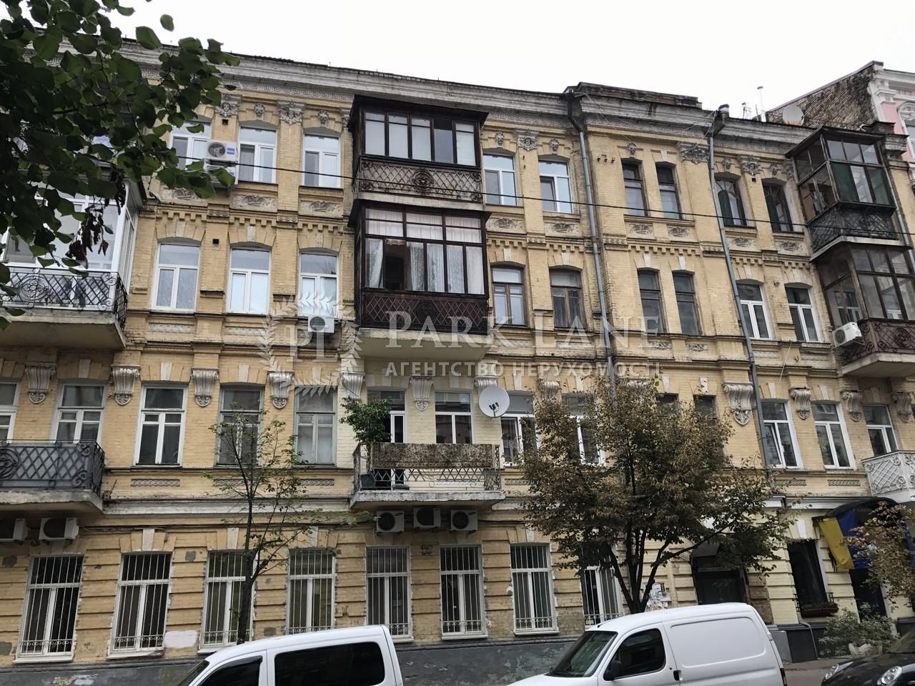 Квартира ул. Липинского Вячеслава (Чапаева), 8, Киев, Z-803372 - Фото 1