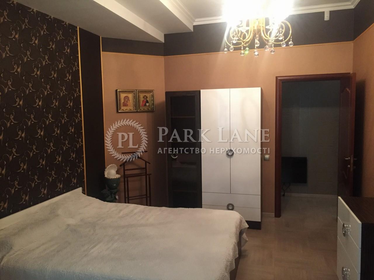 Квартира Z-208550, Кудряшова, 18, Киев - Фото 13