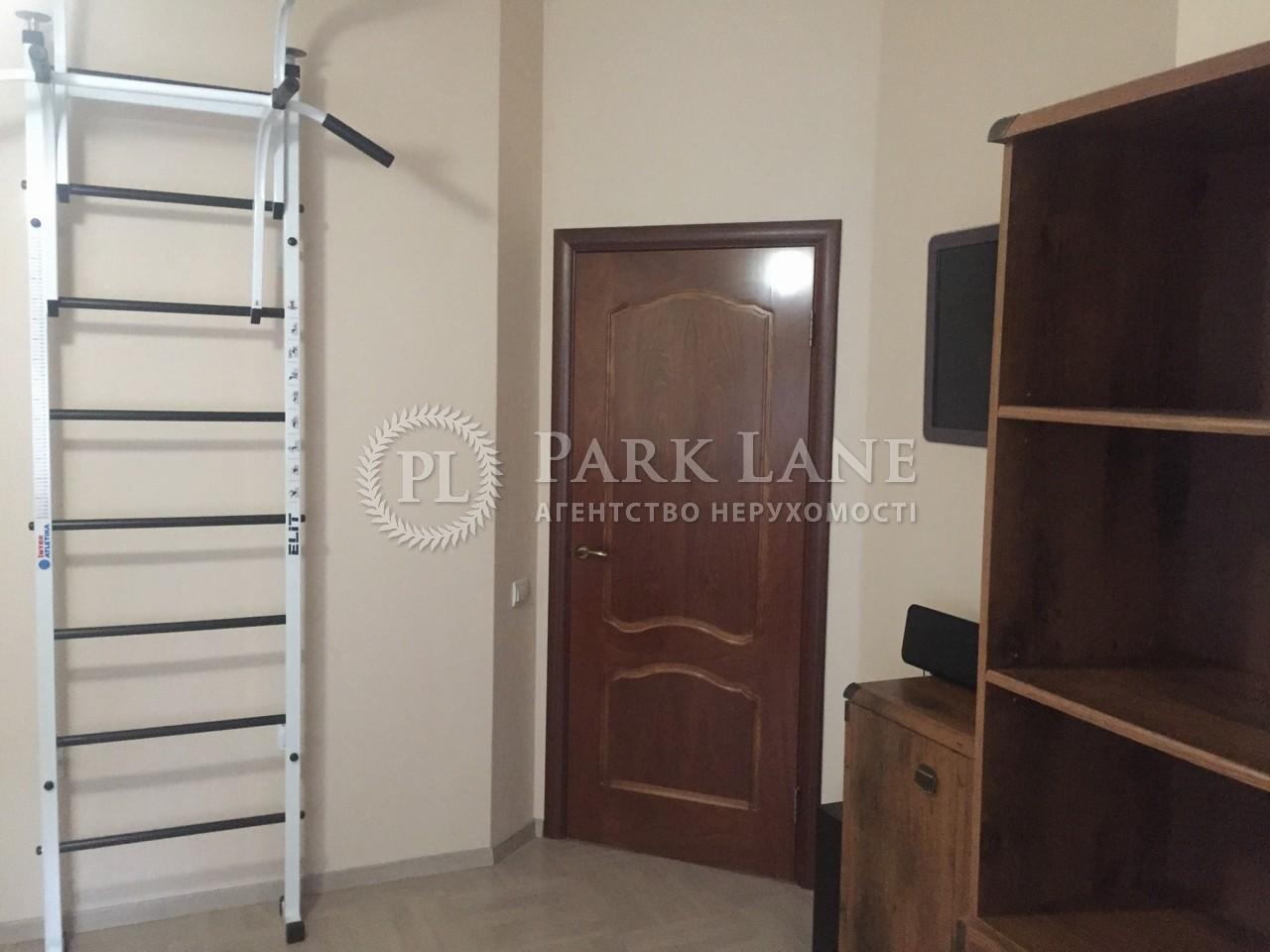 Квартира ул. Кудряшова, 18, Киев, Z-208550 - Фото 13